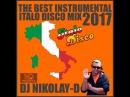 DJ NIKOLAY-D - THE BEST INSTRUMENTAL ITALO DISCO MIX(2017) VIDEO VERSION(HD)