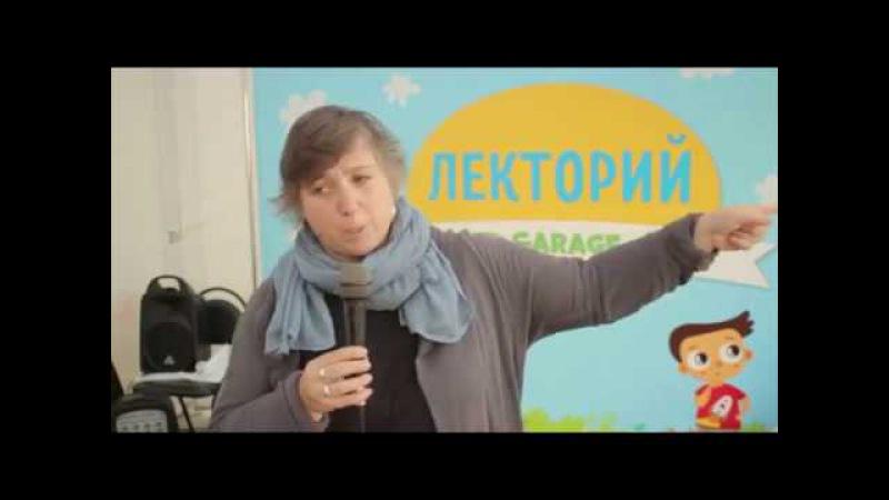 Лекторий Clever - Кира Долинина, доцент Европейского университета в Санкт-Петербурге