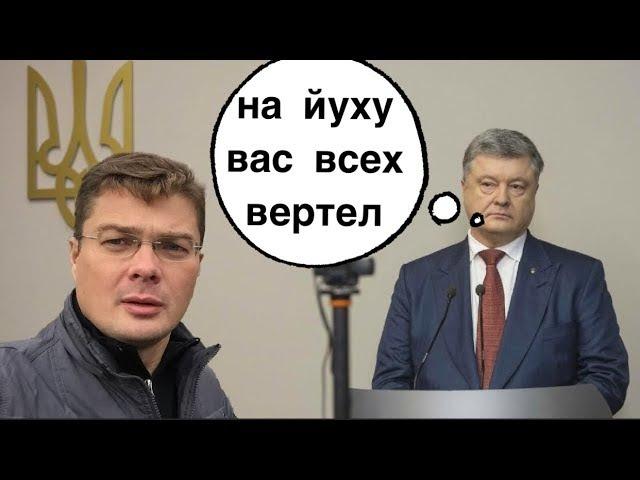 Как холопы Порошенко в суде допрашивали | ч. 1