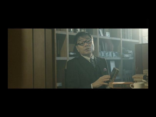 いとうせいこう、ERONE、KEN THE 390 THE JUDGE - Official Video -