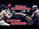 UFC Best Knockouts | Лучшие Нокауты | (Таджик Миллионер) 2018