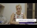 Отзыв съемке продающего видео студией BROOKLYN от ЗАО Вояж Сервис