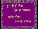 पठामि संस्कृतम् ७ तुम्ही हो माताका संस्कृ 2