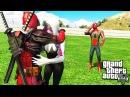 ДЭДПУЛ ВСТРЕЧАЕТСЯ С ДЕВУШКОЙ ЧЕЛОВЕКА ПАУКА В ГТА 5 МОДЫ! ОБЗОР МОДА В GTA 5 видео для детей игра