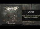 Aborted - The Archaic Abattoir (2009 Reissue) [Full Album Stream] (HQ)