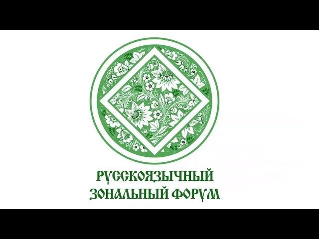 Открытое обращение Председателя ПК к группам АН России