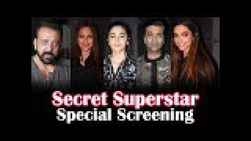 Secret Superstar Movie Special Screening | Deepika Padukone, Alia Bhatt, Karan Johar, Sanjay Dutt