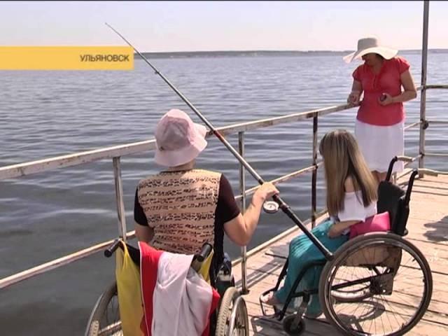Проведение Молодежной Думой рыбалки для лиц с ограниченными возможностями здоровья