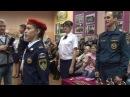 Церемония посвящения в кадеты МЧС учащихся школы № 11 г. Белгорода