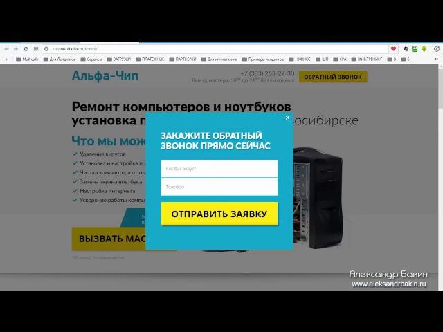 2. Создаем адаптивный сайт в Adobe Muse. Верхняя часть первого экрана