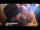 Патриарх Кирилл отслужил молебен среди пингвинов