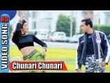 Chunari Chunari - HD Song - Salman Khan, Sushmita Sen - Biwi No.1(1999) |