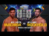 UFC 221 Free Fight: Luke Rockhold vs Lyoto Machida