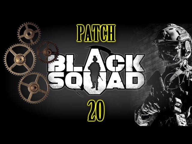 Black Squad PATCH 20