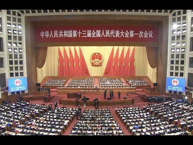 China's National Legislature Hears Draft Supervision Law, Cabinet Reshuffle Plan