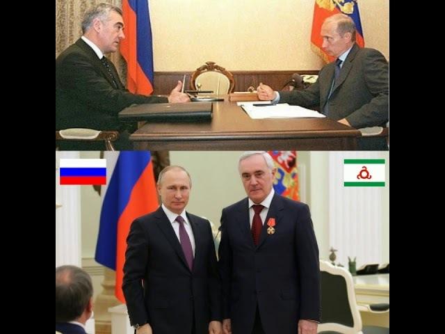 Ингушетия.Лидер России и Лидер Ингушетии 01.03.2018г.