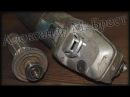 Ремонт Makita 9562 cv Как починить болгарку Макита 1200w Ремонт инструмента