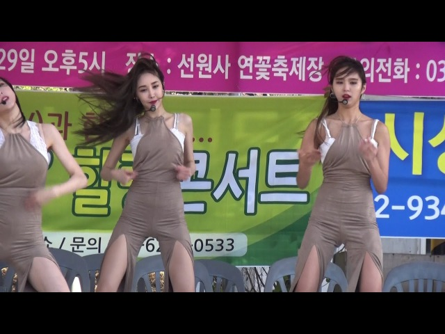 * BP라니아(2), 제5회 대한민국 논두렁 연근 김치축제... 3일차 노래자랑(1), 가요방송... J