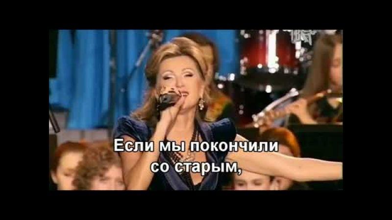 Дорогой длинною - Вика Цыганова (Subtitles)