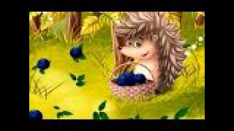Игры С Лесными Зверями ♦ Обучающий Мультик Для Детей ♦ мультик