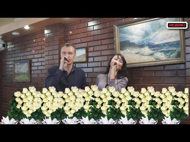 А. Ребрик, Н. Карвацкая Букет из белых роз