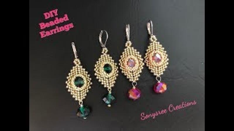 Party Wear Beaded Earrings. Peyote Herringbone stitch.DIY jewelry.Intermediate level 💞