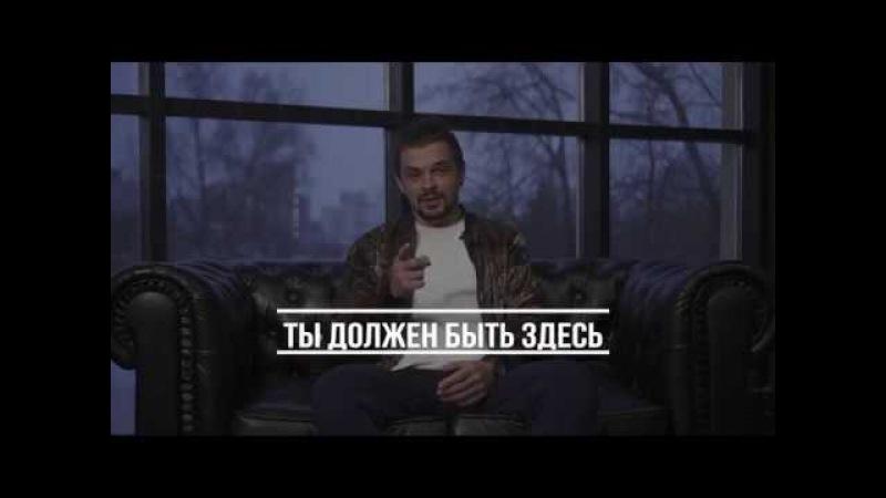 ОФИЦИАЛЬНАЯ ПРЕЗЕНТАЦИЯ EXPO 24 Марта SVOBODA VYBORA