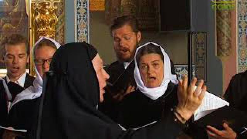 Праздничный хор Свято-Елизаветинского монастыря Так дано много