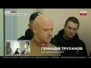 Труханов: вы не представляете в каких условиях приходилось работать в Одессе 15.02.18