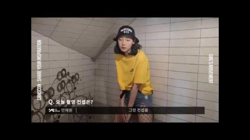 [YFCC] 모델 안예원 MODEL AHN YE WON - 8강 인터뷰