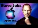 Стив Джобс и Компания Apple | Инопланетные технологии: iPhone, iPad, iMac, MacBook | Миссия на Земле
