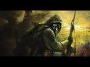 Прохождение - S.T.A.L.K.E.R. Долг. Философия войны - Часть 5 ( Проводник для ветеранов )