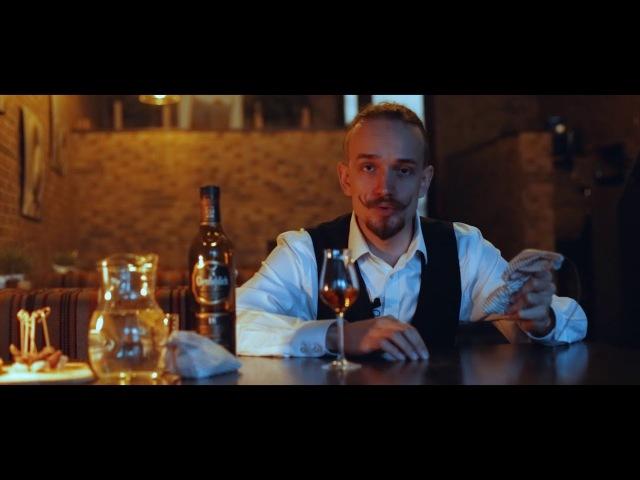 Видеосъемка Ижевск - Видеоролик для участия в конкурсе от «Glenfiddich» (izhvideo.pro)