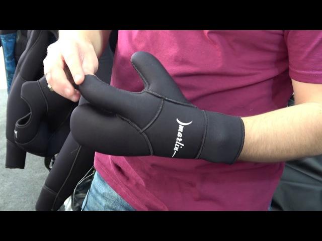 Новинки Marlin 2018 Гидрокостюм Pride, SeaGreen, OceanBlue, WinterEdition, сумки жилеты, перчатки