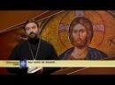Евангелие дня: Мы себя не знаем