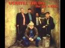 Uchitel truda Дети Восьмидесятых the 80s kids