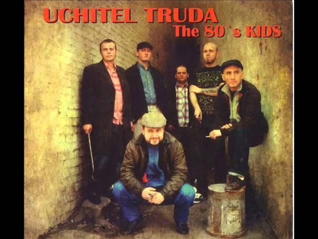 Uchitel truda - Дети Восьмидесятых(the 80s kids)