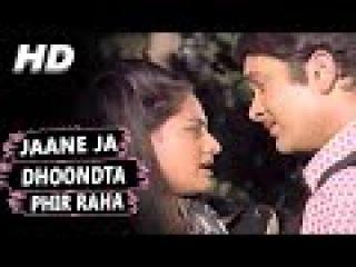 Jaane Ja Dhoondta Phir Raha   Kishore Kumar, Asha Bhosle   Jawani Diwani 1972 Songs   Randhir Kapoor