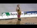 IAAF World Indoor Tour Meeting Karlsruhe Long Jump Women