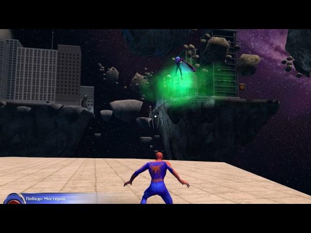 Человек-паук 2 - Spider-Man 2 - прохождение - эпизод 5 - Катастрофа Мистерио