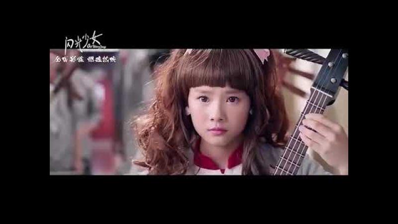 """Nhạc cụ dân tộc PK nhạc cụ phương Tây《闪光少女》Our Shining Days-Trung Tây Đấu Cầm """"中西斗琴""""片段"""
