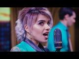 Кавер-группа Jam Band (г. Караганда). Promo 2018