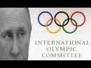 Россия заплатила МОК штраф контрибуцию $15 млн.