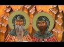 Церковный календарь 19 февраля 2018г. Преподобные Варсонофий Великий и Иоанн Пророк