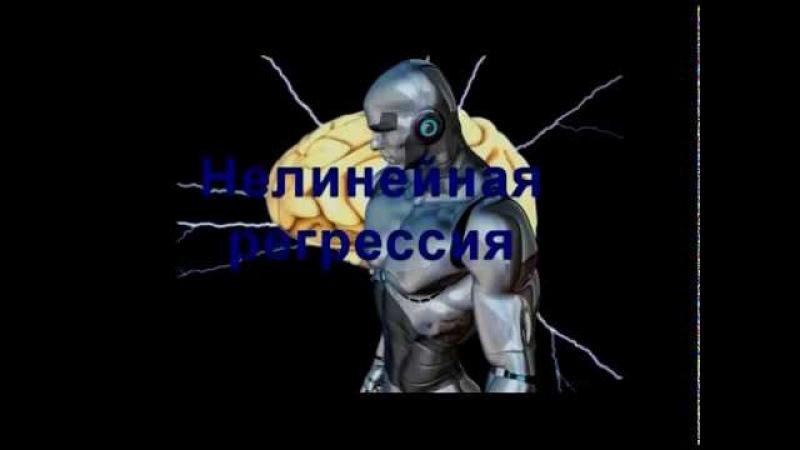 Нейронная сеть для игры на бирже КИНСФ нелинейная регрессия ytqhjyyfz ctnm lkz buhs yf bh t rbyca ytkbytqyfz htuhtccbz