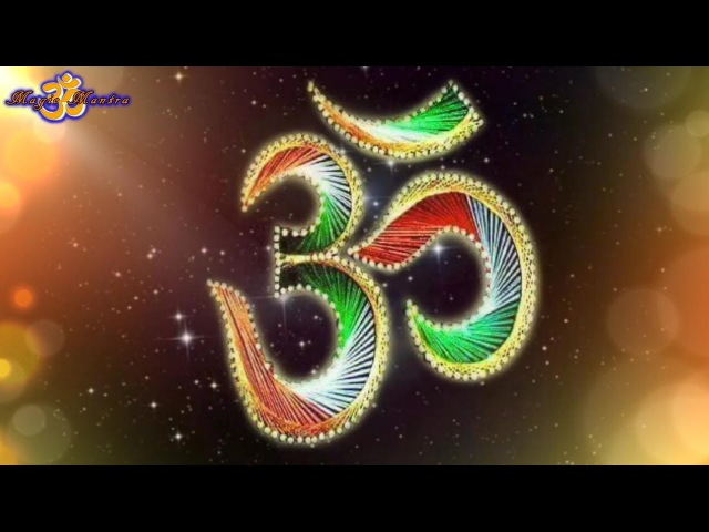 ॐ SACRED MANTRA OM FOR IMPROVING THE QUALITY OF LIFE ॐ