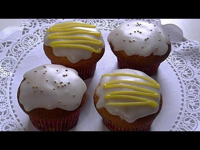 Кексы лимонные, нежные и ароматные.NEWCHIC