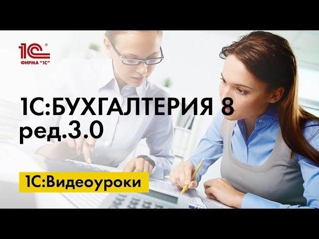 Как заполнить Приложение 4 к листу 2 декларации по налогу на прибыль при убытке в 1СБухгалтерии 8