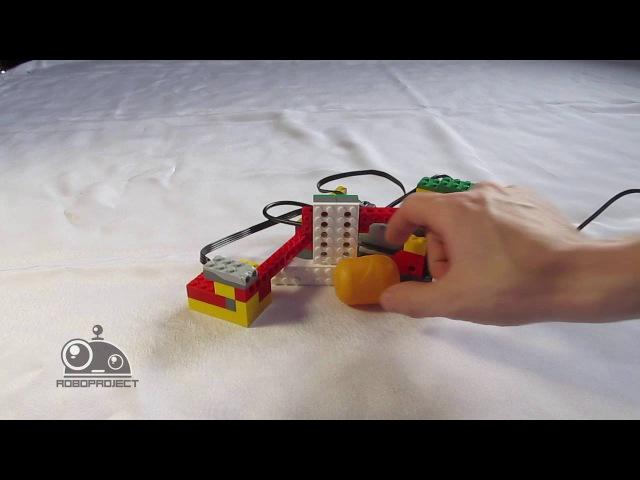 Lego Wedo - Автоматический отбиватель мяча