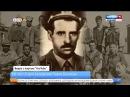 Исполнилось 60 лет со дня рождения легенды спецназа ГРУ Павла Бекоева